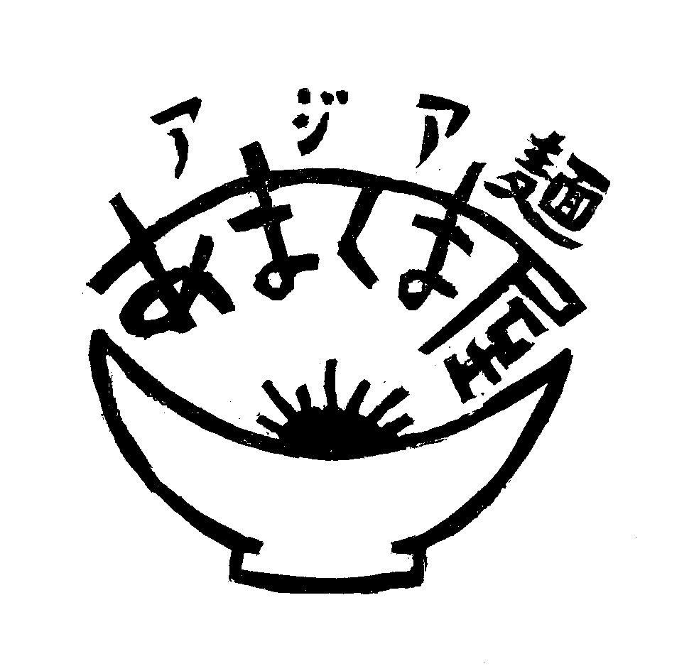 1003_1.JPG