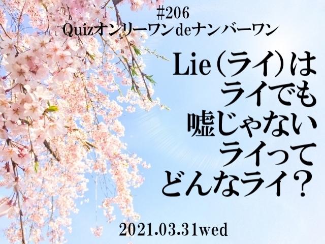 210331_ONO_TOP.JPG