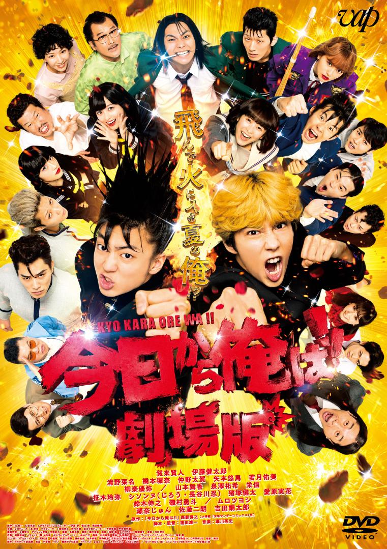 kyoore_sell_DVD_tsujo.jpg